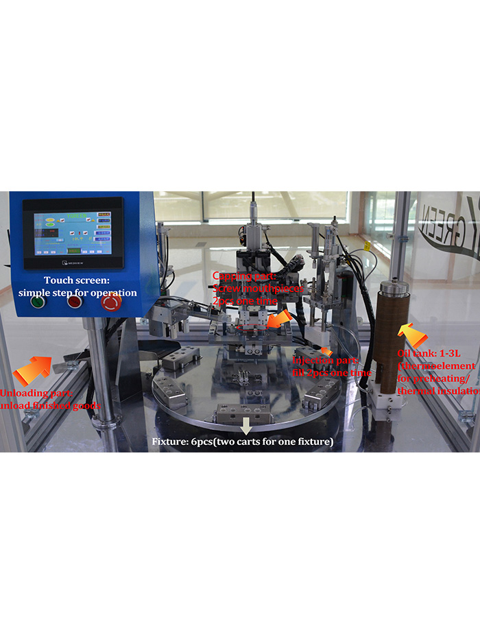 YM-E200 Full Automatic Oil Filling and Auto Capping Machine