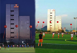 China Chamber of Commerce Football Match, Boton-Ygreen joined