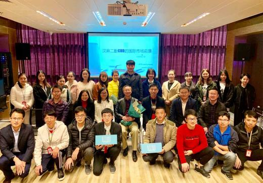 Famous artist Professor Frank Su  Huang returned  to YGREEN headquarters to hold a symposium
