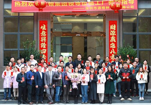 Boton Group distributes red envelopes to all YGREEN employees